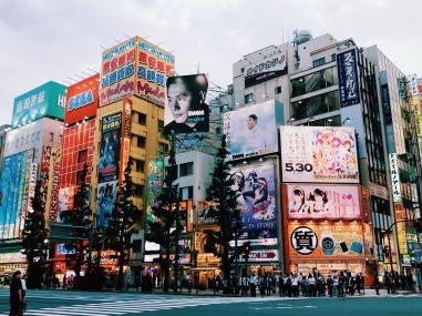 Tokio ulica, co zwiedzać? Akihabara