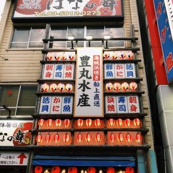 Tokio ulica, co zwiedzać? Japońskie lampiony