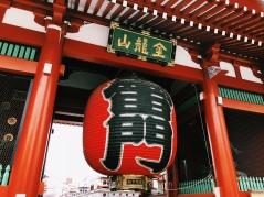 Tokio, co zwiedzać? Świątynia sensoji