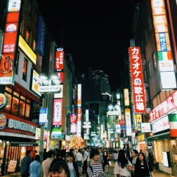 Tokio, co zwiedzać? Shinjuku
